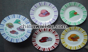 CT655 Set of 4 gift plates