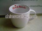 CT464 Quick Read Cup